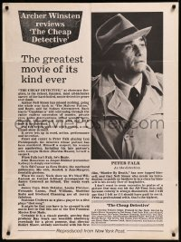 8p0002 CHEAP DETECTIVE 30x40 1978 great image of private eye Peter Falk, Ann-Margret!