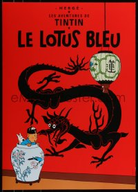 8p0203 TINTIN 20x28 Belgian commercial poster 2019 Herge's classic character, Le Lotus Bleu!