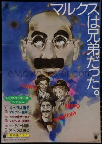 8p0245 MARX BROTHERS FESTIVAL Japanese 1985 wonderful art of Groucho, Chico & Harpo by Akira Mouri!