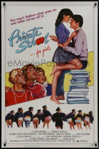 8p1117 PRIVATE SCHOOL 1sh 1983 Cates, Modine, you won't believe what goes on & what comes off!