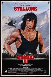 8p1126 RAMBO III 1sh 1988 Sylvester Stallone returns as John Rambo, this time is for his friend!