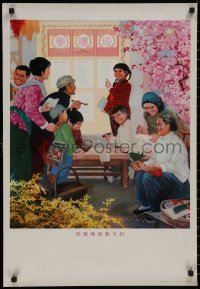 8p0076 CHINESE PROPAGANDA POSTER classroom style 21x30 Chinese special poster 1975 cool art!