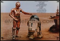 8p0233 STORY OF STAR WARS 23x33 music poster 1977 A New Hope, cool image of droids C3P-O & R2-D2!