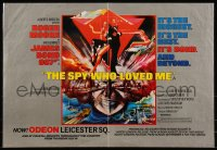 8p0248 SPY WHO LOVED ME English trade ad 1977 cool art of Roger Moore as James Bond by Bob Peak!