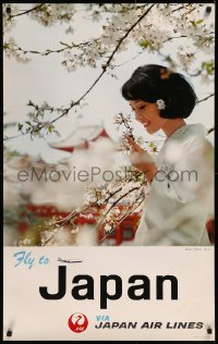 8p0033 JAPAN AIR LINES JAPAN 25x39 Japanese travel poster 1967 woman, sakura at Heian Shrine!