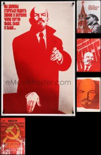 8s0714 LOT OF 6 UNFOLDED RUSSIAN SPECIAL POSTERS 1980s most showing Vladimir Lenin!