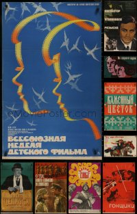 8s0709 LOT OF 12 FORMERLY FOLDED RUSSIAN POSTERS 1950s-1970s a variety of different images!