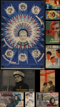 8s0711 LOT OF 10 FORMERLY FOLDED RUSSIAN POSTERS 1950s-1980s a variety of cool movie images!