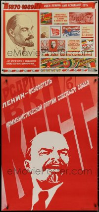 8s0715 LOT OF 4 UNFOLDED RUSSIAN SPECIAL POSTERS 1980s all showing Vladimir Lenin!