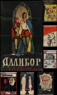 8s0710 LOT OF 11 FORMERLY FOLDED RUSSIAN POSTERS 1950s-1970s a variety of different images!