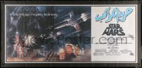 8t0023 STAR WARS Egyptian 35x74 poster R2010s same cool Tom Jung art like the US 24-sheet!