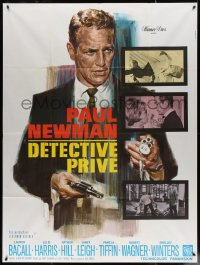 8t0923 HARPER French 1p 1966 cool completely different art of Paul Newman + inset scenes!