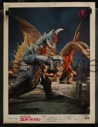 8w0034 GODZILLA ON MONSTER ISLAND 4 Japanese LCs 1972 battling Ghidra & Gigan, different!