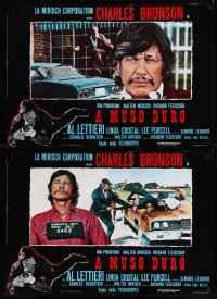 8x0716 MR. MAJESTYK group of 6 Italian 18x26 pbustas 1974 Charles Bronson, written by Elmore Leonard!