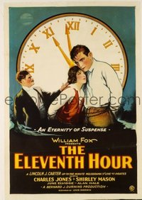 004 ELEVENTH HOUR linen 1sheet