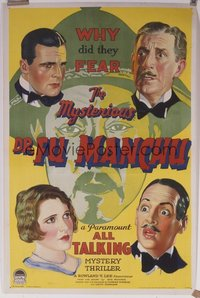 148 MYSTERIOUS DR FU MANCHU paperbacked 1sheet