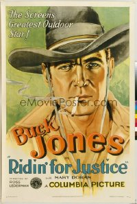RIDIN' FOR JUSTICE 1sheet