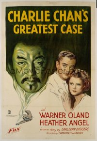 CHARLIE CHAN'S GREATEST CASE 1sheet