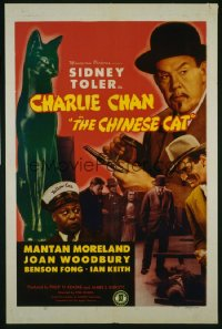 CHINESE CAT 1sheet