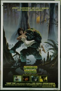 SWAMP THING 1sheet