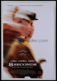 304 8 SECONDS 1sheet 1994