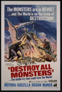 DESTROY ALL MONSTERS 1sheet