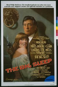 BIG SLEEP ('78) 1sheet